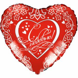 """Фольгированный шар. Сердце """"Любовь №2"""""""