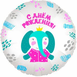 """Фольгированный шар. Круг """"С Днем Рождения №6"""""""