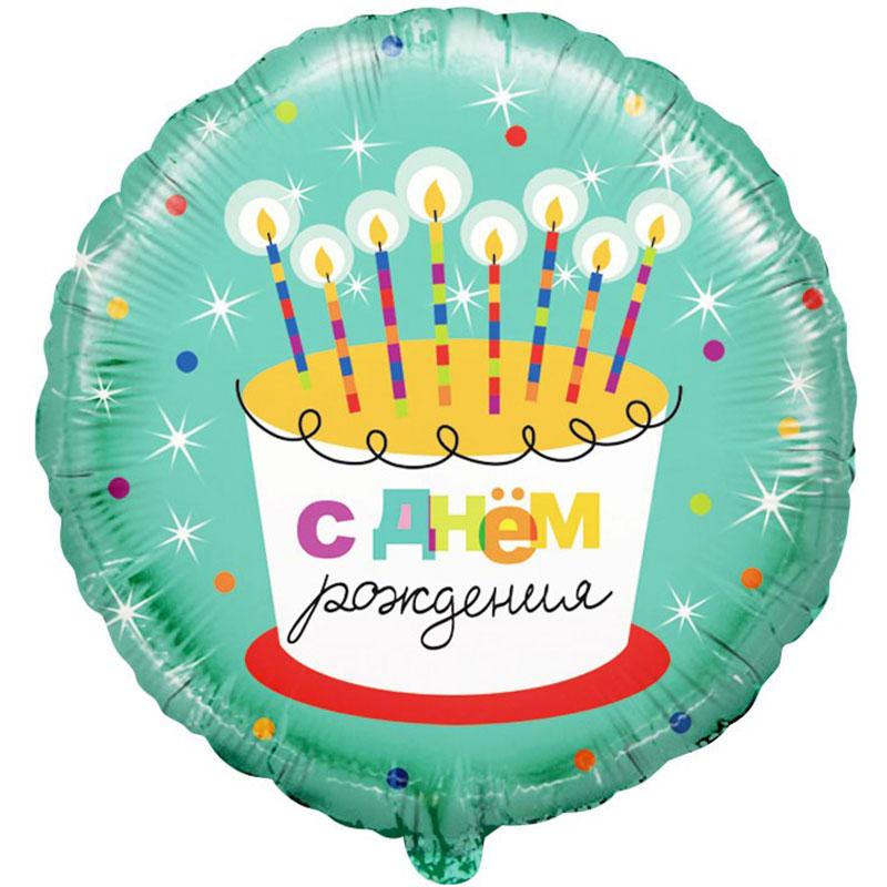 Открытки с днем рождения рагимат