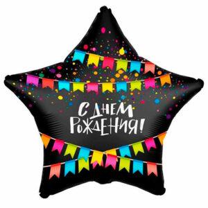 """Фольгированный шар. Звезда """"С Днем Рождения №3"""""""
