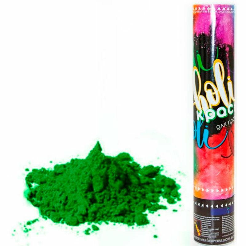 Хлопушка зеленая краска холи